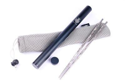 Kizer Chopsticks T309A1