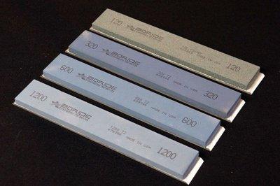 Minimal set Boride Stones for Kazak, Edge Pro and TSProf
